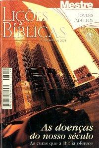 licoes-biblicas-3-trimestre-de-2008