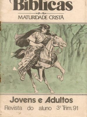 licoes-biblicas-3-trimestre-de-1991